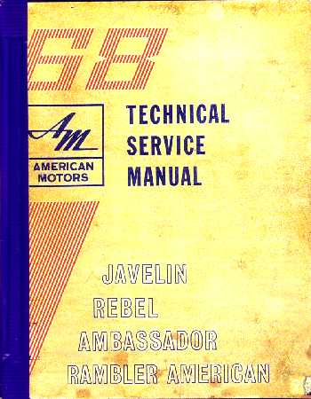 american motors shop service repair manual