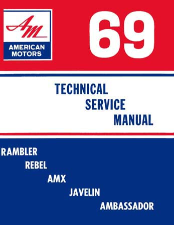 amc shop manual