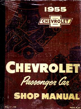 chevy car shop manual
