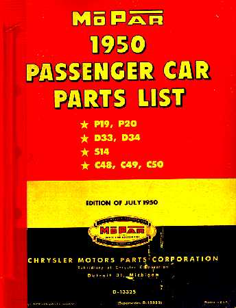 plymouth parts book interchange numbers