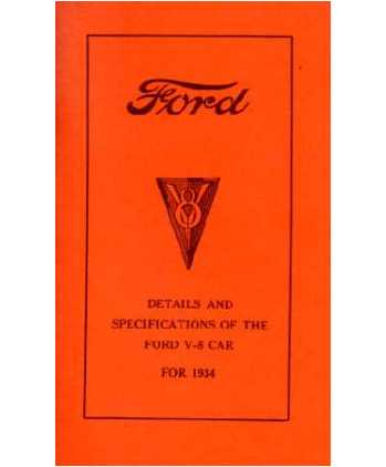 1934 FORD V-8 Car Details and Specifications