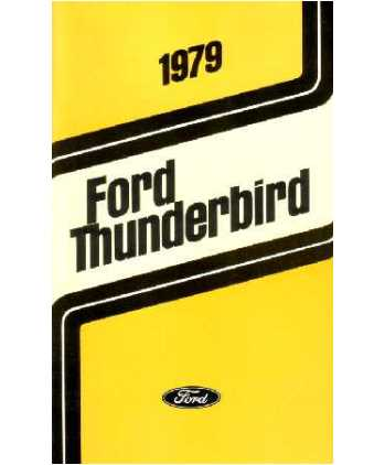ford thunderbird owners manual