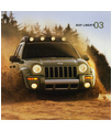 2003 JEEP LIBERTY Sales Brochure [eb11880N]