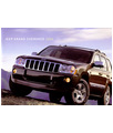 2006 JEEP GRAND CHEROKEE Sales Brochure & Paint Chips